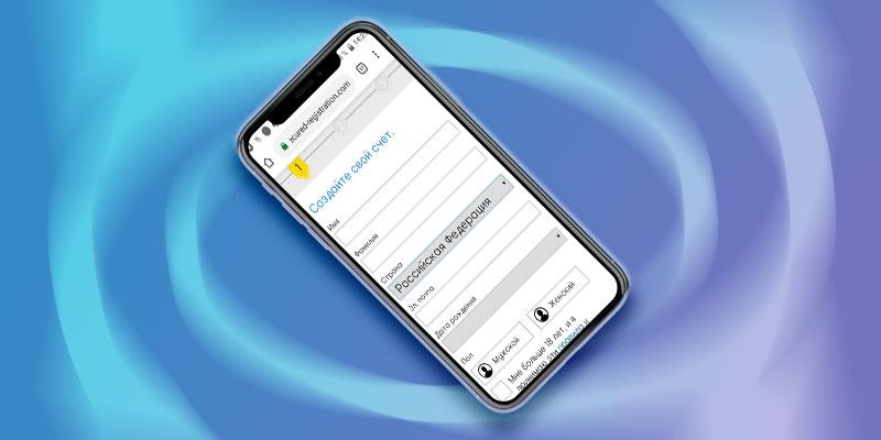 Регистрация на iOS в руме 888poker