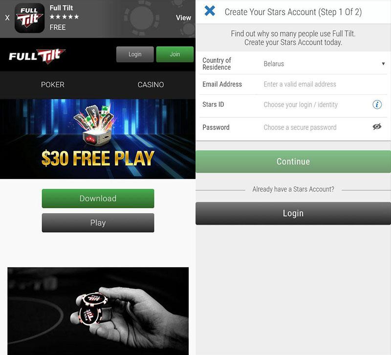 Full Tilt Poker регистрация и скачивание с сайта